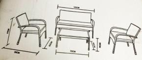 Gartenmöbel Sitzgruppe Garnitur Lounge Polyrattan Tisch Bank 2 Sessel